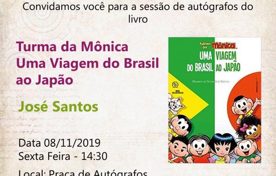 Turma da Mônica Uma Viagem do Brasil ao Japão – Autógrafo