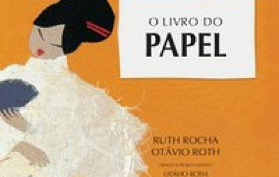 O livro do papel